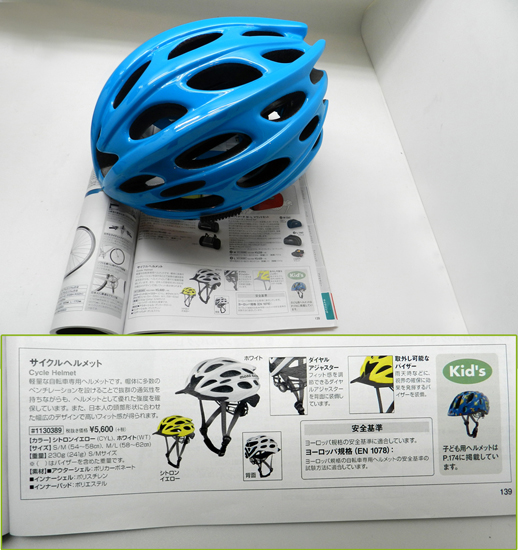 bicycle helmet for sales