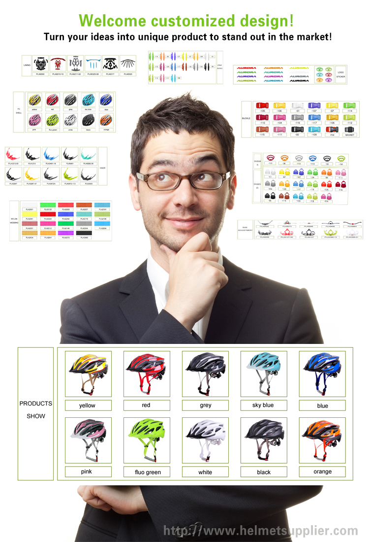 customzied adult bicycle helmet