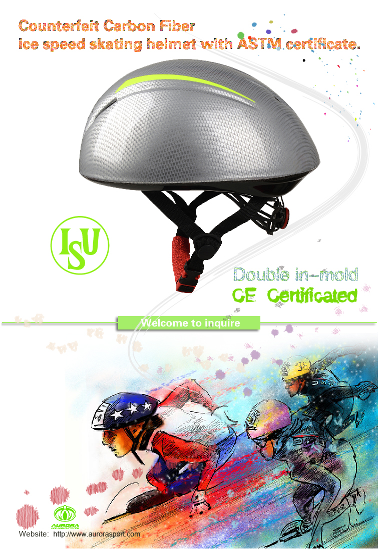 ice speed skating helmet