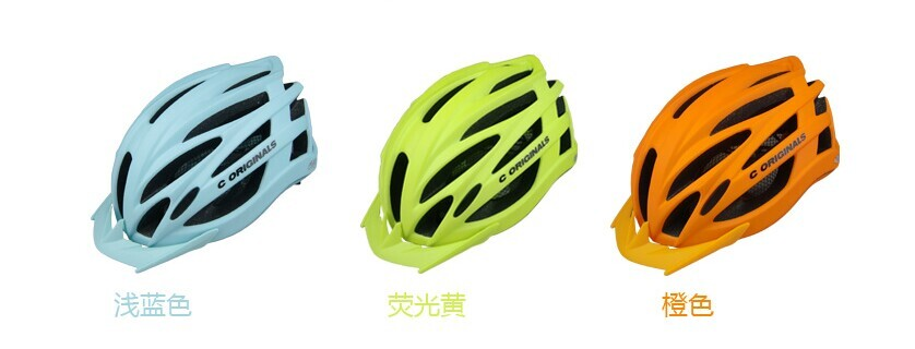 adjustable bicycle helmet