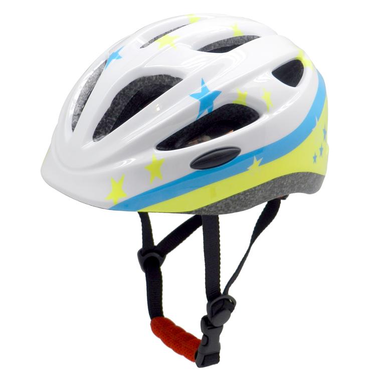 blue cool kids bike helmet for boy, children bicycle ...