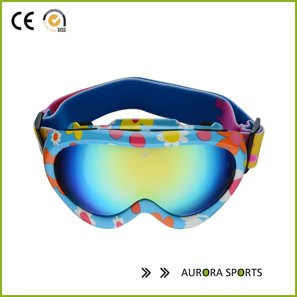 sports frames glasses lx31  sports frames glasses